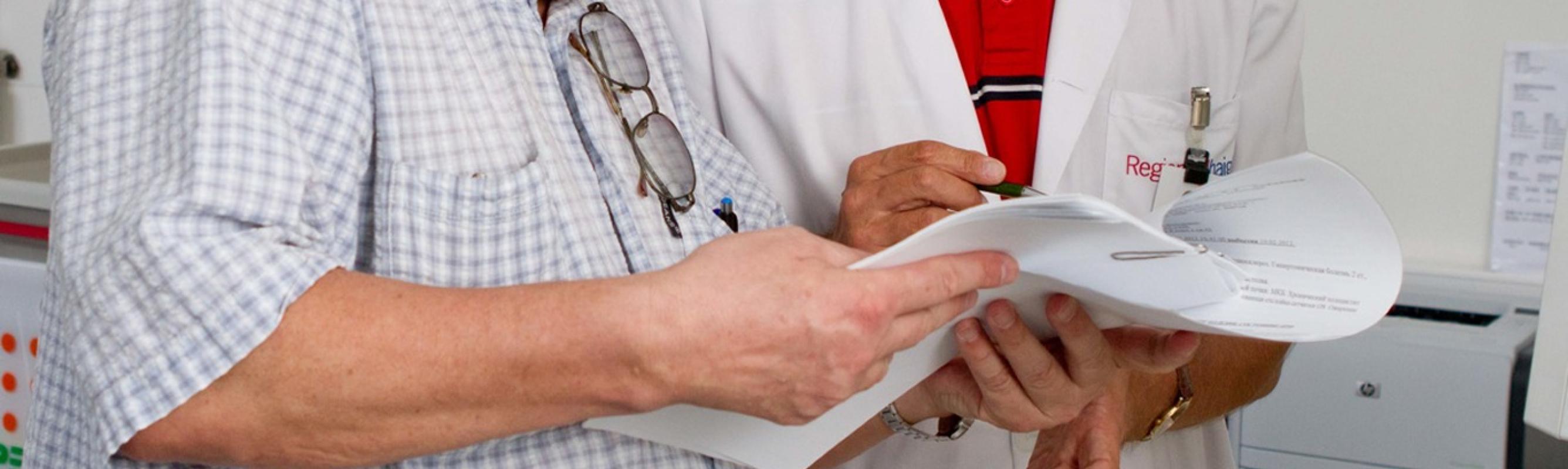 Мультидисциплинарный онкологический центр предлагает диагностику и лечение всех видов онкологических заболеваний.