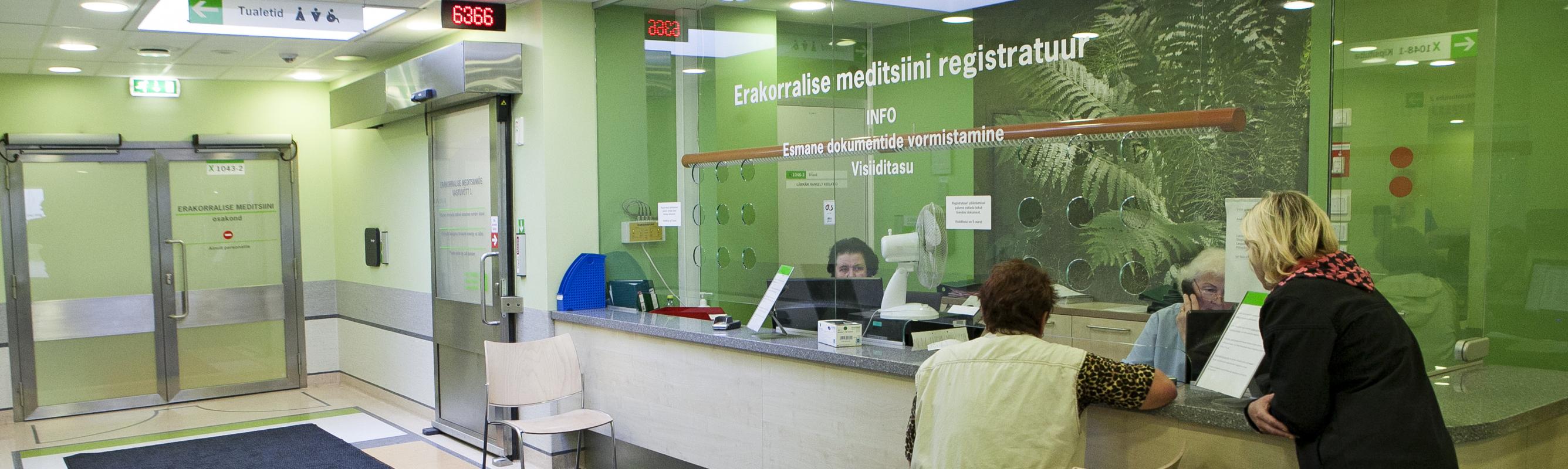 EMO registratuur
