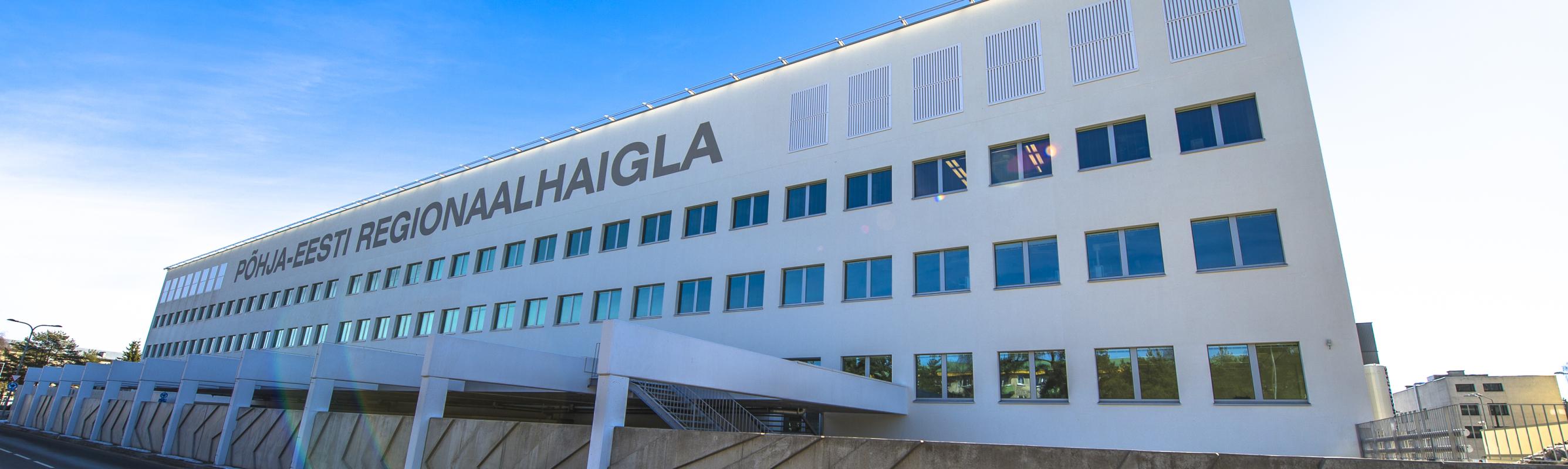 Крупнейший в Эстонии кардиологический центр с кардиохирургией и инвазивной кардиологией