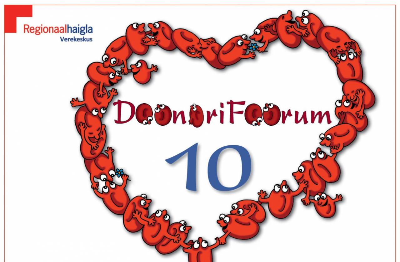 DoonoriFoorum10.jpg