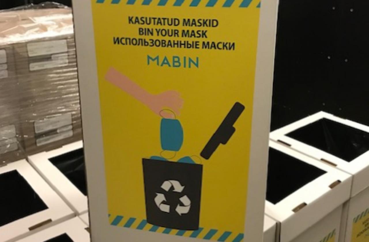 maskid-1.png